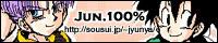 Jun.100%